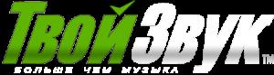 tvoyzvuk-logo