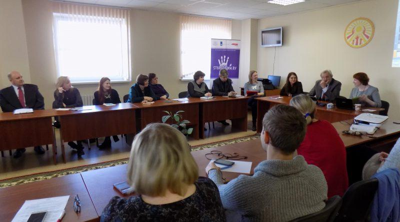 В Минске состоялся круглый стол на тему «Реабилитация на уровне местного сообщества в контексте реализации прав людей с психическими заболеваниями: актуальные проблемы и пути решения»