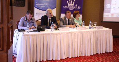 В Минске состоялась конференция «Инновационные формы социальной защиты лиц с психическими заболеваниями в Беларуси: социальная и экономическая эффективность»
