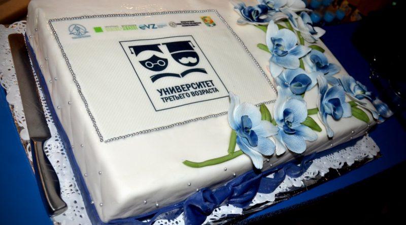 Минский университет третьего возраста подвел итоги очередного учебного года